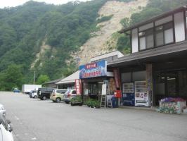 道の駅長野市大岡特産センター