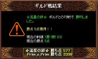 POP2.jpg