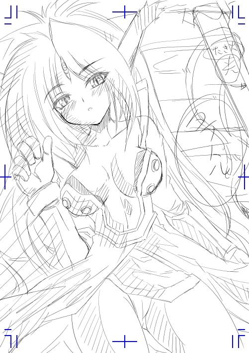 リューナイト本-01