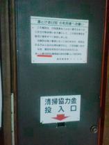 CA3C0536yu.jpg