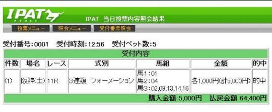 201110409s_convert_20110410095635.jpg