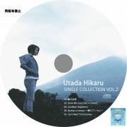 宇多田ヒカル_Utada Hikaru SINGLE COLLECTION VOL.2_1-2
