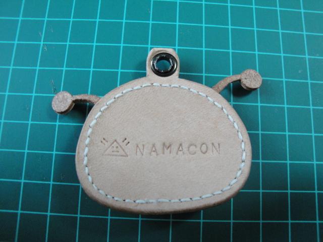 namacon 002