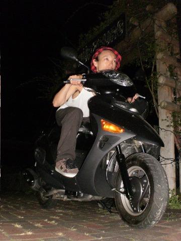 syu bike
