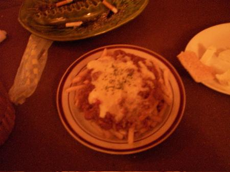 チリチーズフライ