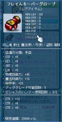 ccss020.png