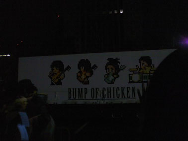 BUMP OF CHIKEN