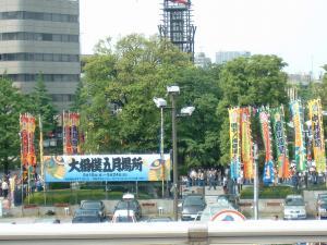 2009_5蝣エ謇<div class=
