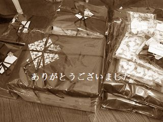 R0030703.jpg