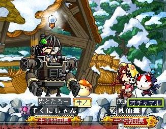Maple110731_ほっかむり