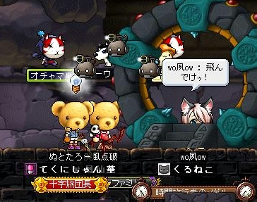 Maple110809_CW1.jpg