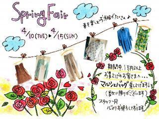 Spring Fair 開催!!
