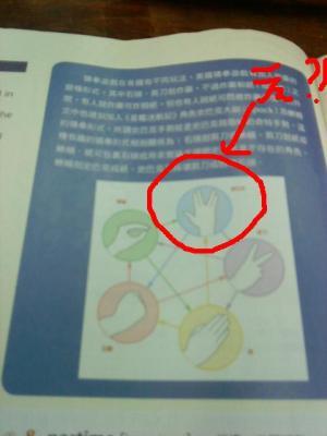 DSC00609_convert_20110408002736.jpg