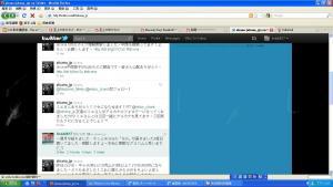 alcanaRT1_convert_20110405131120.jpg