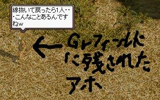 RedStone 09.05.26[02]2