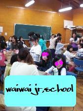 waiwai5142011.jpg