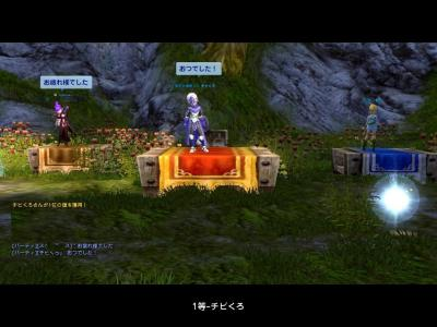 DN 2011-08-02 20-26-46 Tue