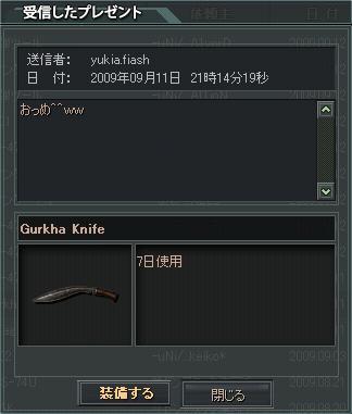 yukia.fiashプレ