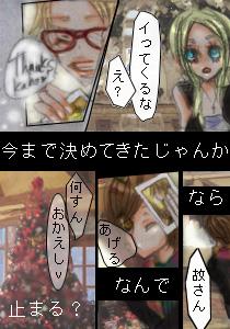 IMG_2120.jpg