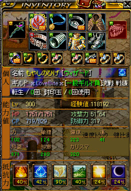 RedStone 11.05.17[08]