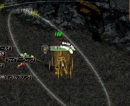 RedStone 11.05.18[10]
