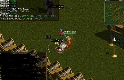RedStone 11.06.11[00]