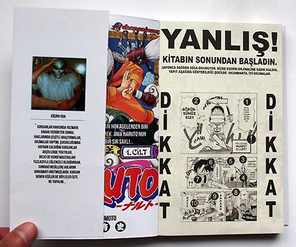 トルコ語版3