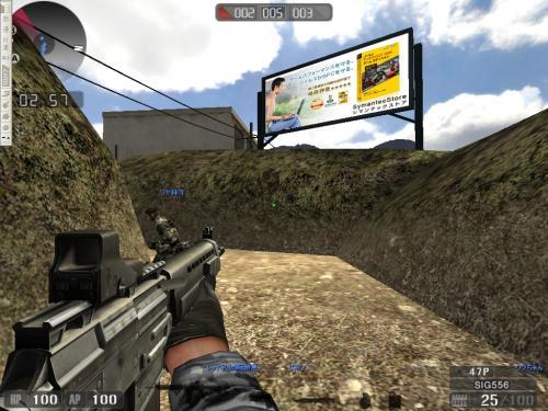 ScreenShot_244_convert_20090522193531.jpg
