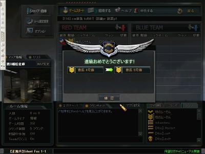 ScreenShot_252_convert_20090522193701.jpg