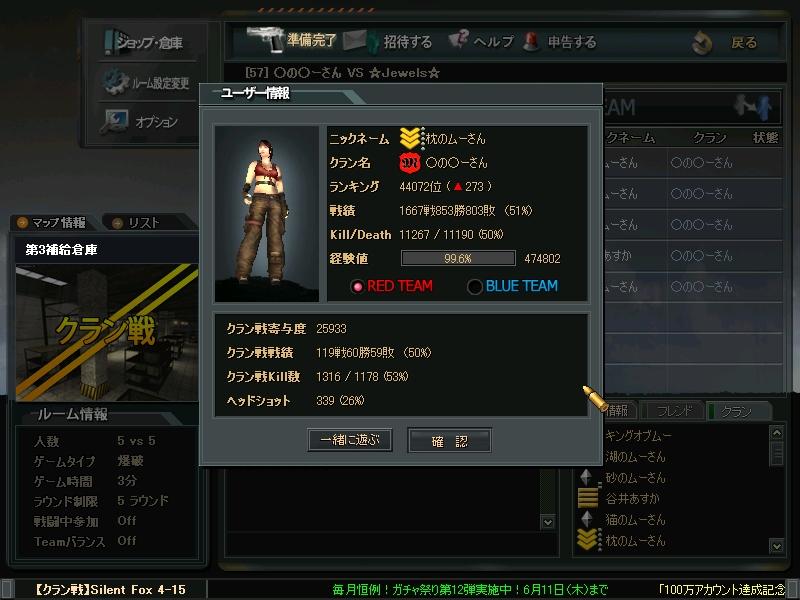 ScreenShot_353.jpg