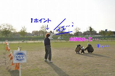 201105-nda003.jpg