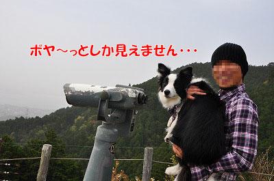 20110502-hiei02.jpg