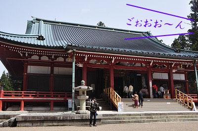 20110502-hiei11.jpg