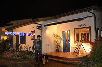 20110502-nagi04.jpg