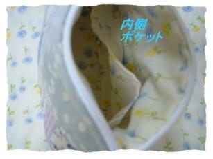 お化粧ポーチ ブルー1