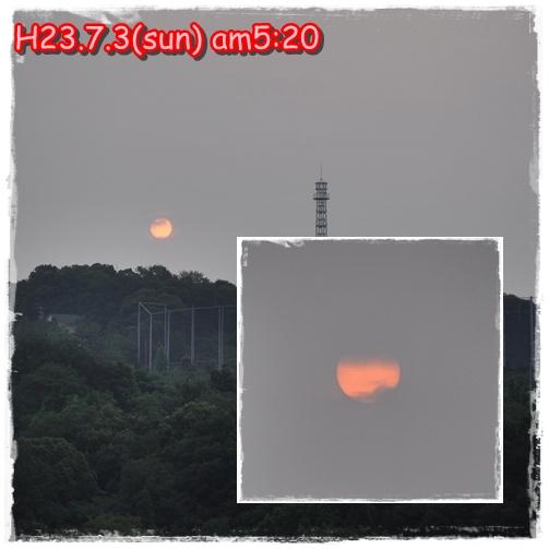 1_20110713213012.jpg