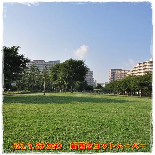 6_20110727214007.jpg