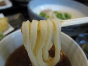 雅 麺 2.