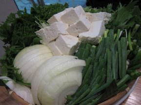 悠 野菜 .