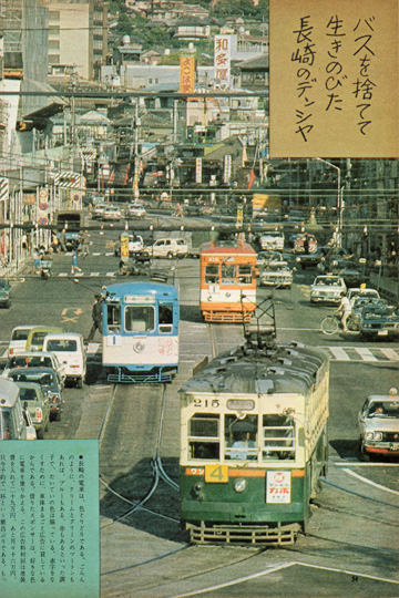中崎町の夏休み3-14-