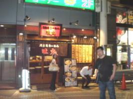 asagaya-ajimaru9.jpg