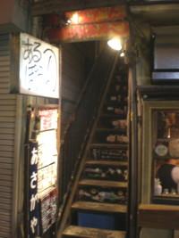 asagaya-aruporan2.jpg