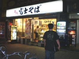 asagaya-fujisoba10.jpg