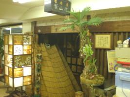 asagaya-hayamabo30.jpg