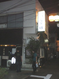 asagaya-hikojiro1.jpg