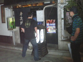 asagaya-hikojiro2.jpg