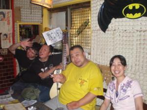 asagaya-jambjamb40.jpg