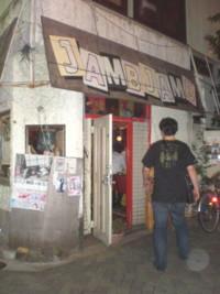 asagaya-jambjamb41.jpg