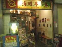 asagaya-kaiseitei1.jpg