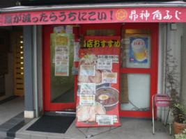 asagaya-kakuhuji5.jpg